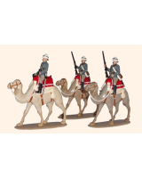 095 Toy Soldiers Set Guards Camel Corp 1884 Painted